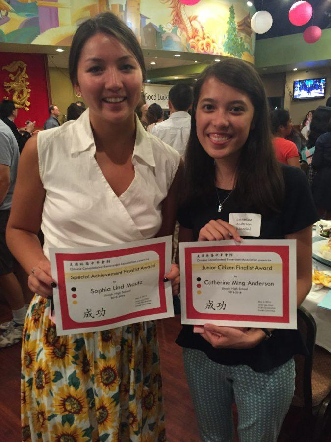 Seniors Sophia Mautz (left) and Catherine Anderson captured awards at the annual CCBA banquet.